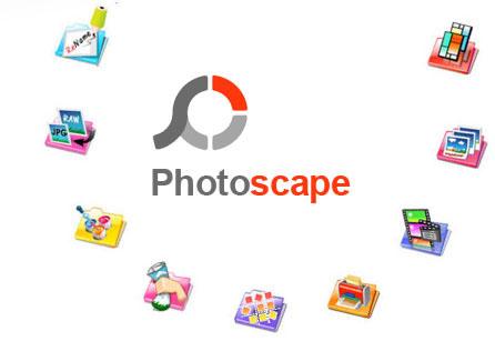 descargar photoscape funciones de la herramienta